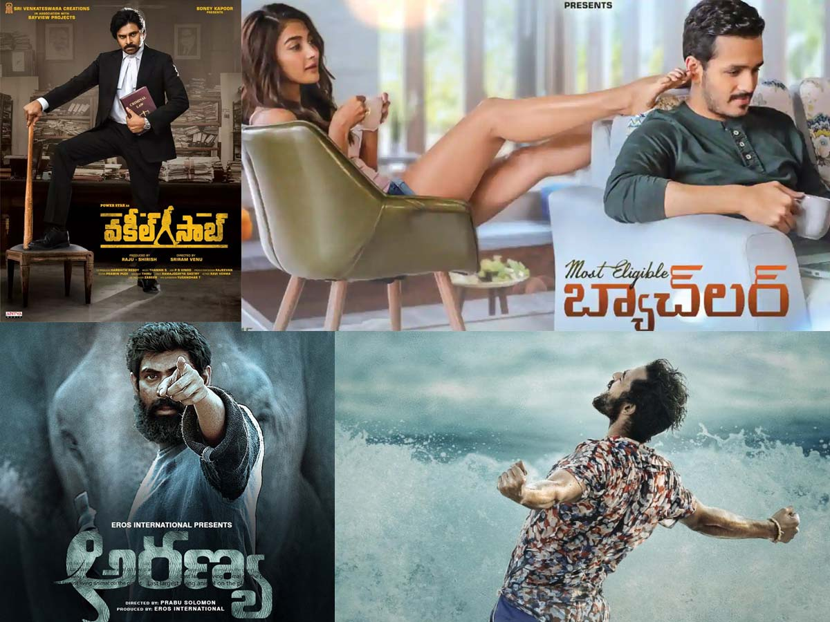 Tollywood Upcoming Movies in 2021