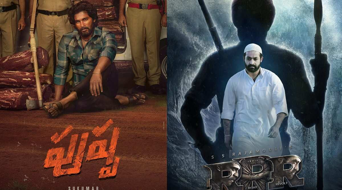 Latest Telugu Action Movies Released in 2021